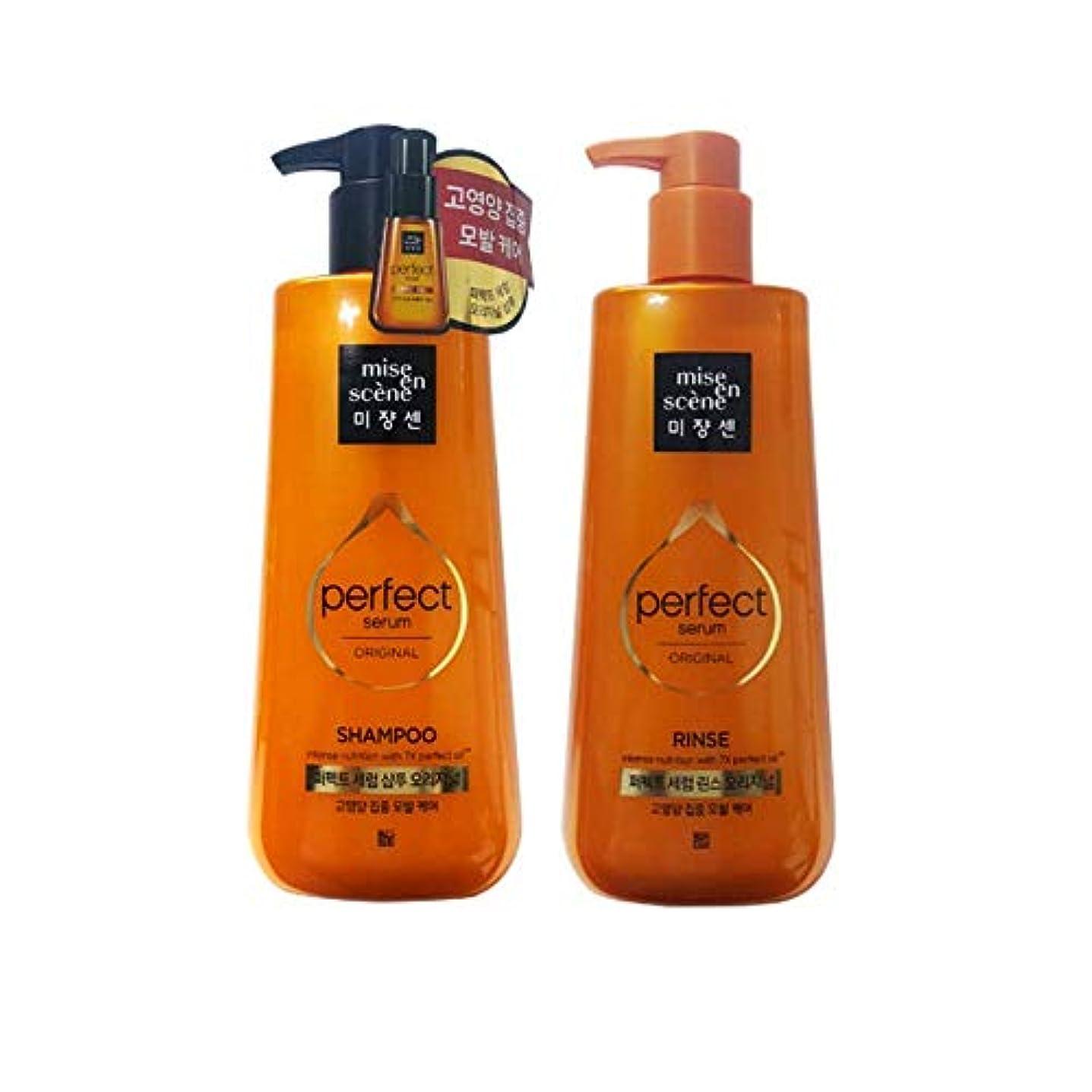 気がついて毎年貯水池[miseenscene] ミジャンセン パーフェクトセラム korea cosmetic (シャンプー680ml&リンス680ml(shampoo&rince))