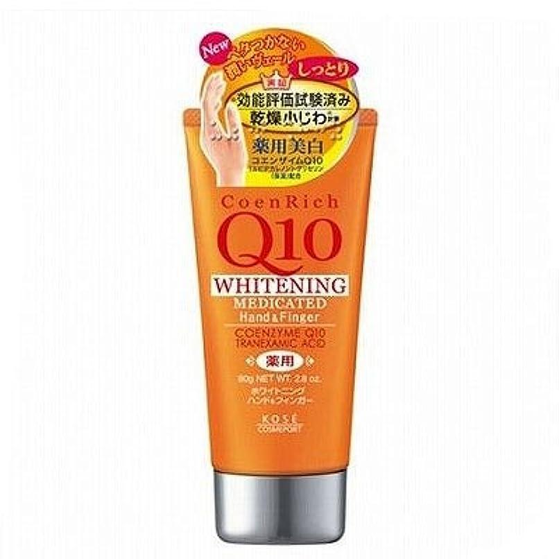 【コーセーコスメポート】コエンリッチQ10 ホワイトハンドクリーム 80g