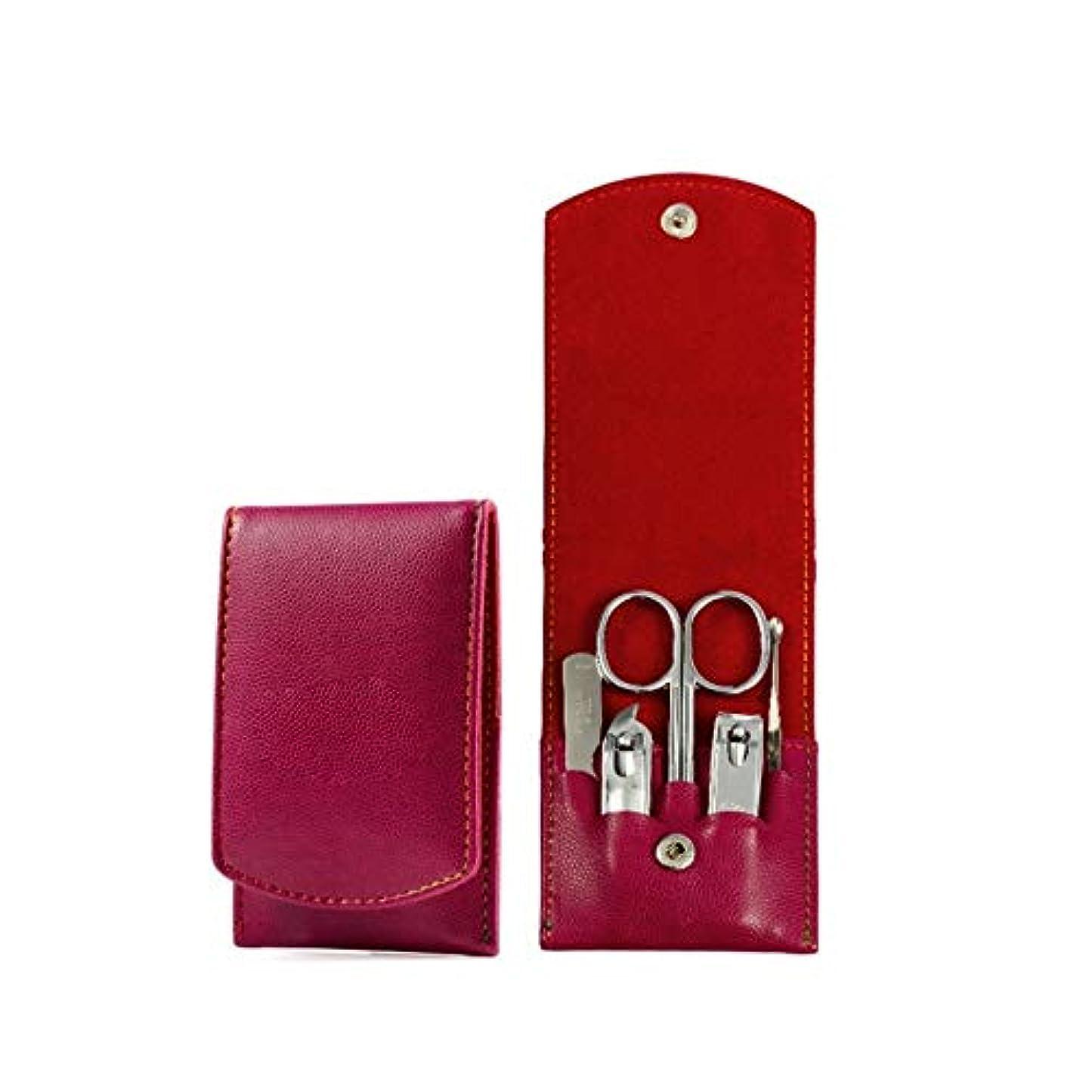 したがってダニ誇りに思うTUOFL リペアコンビネーションマニキュアと美容ツール5セット、大型機能アクセサリーセット、シャープで耐久性 (Color : Red)