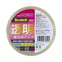 (業務用セット) スコッチ 透明梱包用テープ 軽・中量梱包用 カッターなし 1巻 【×20セット】