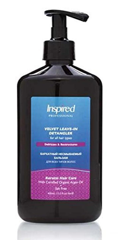 黒オッズ花火Inspired Professional Velvet Leave-In Detangler Keratin Hair Care Whipped Cream Lotion Argan Oil Deep Conditioning...
