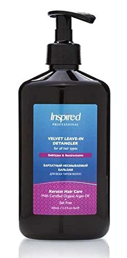 繕う道を作る忠誠Inspired Professional Velvet Leave-In Detangler Keratin Hair Care Whipped Cream Lotion Argan Oil Deep Conditioning...