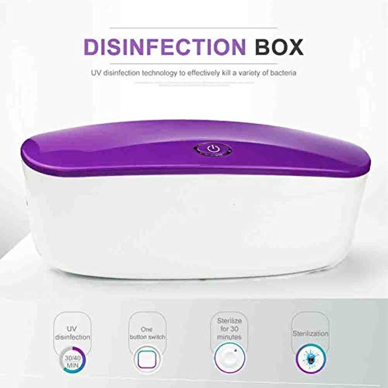 多機能ネイル消毒ボックスポータブルUSB電源UVCバンド紫外線消毒ツール,Purple