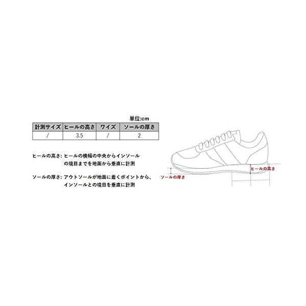 [アシックス] ランニングシューズ Jog 1...の紹介画像6