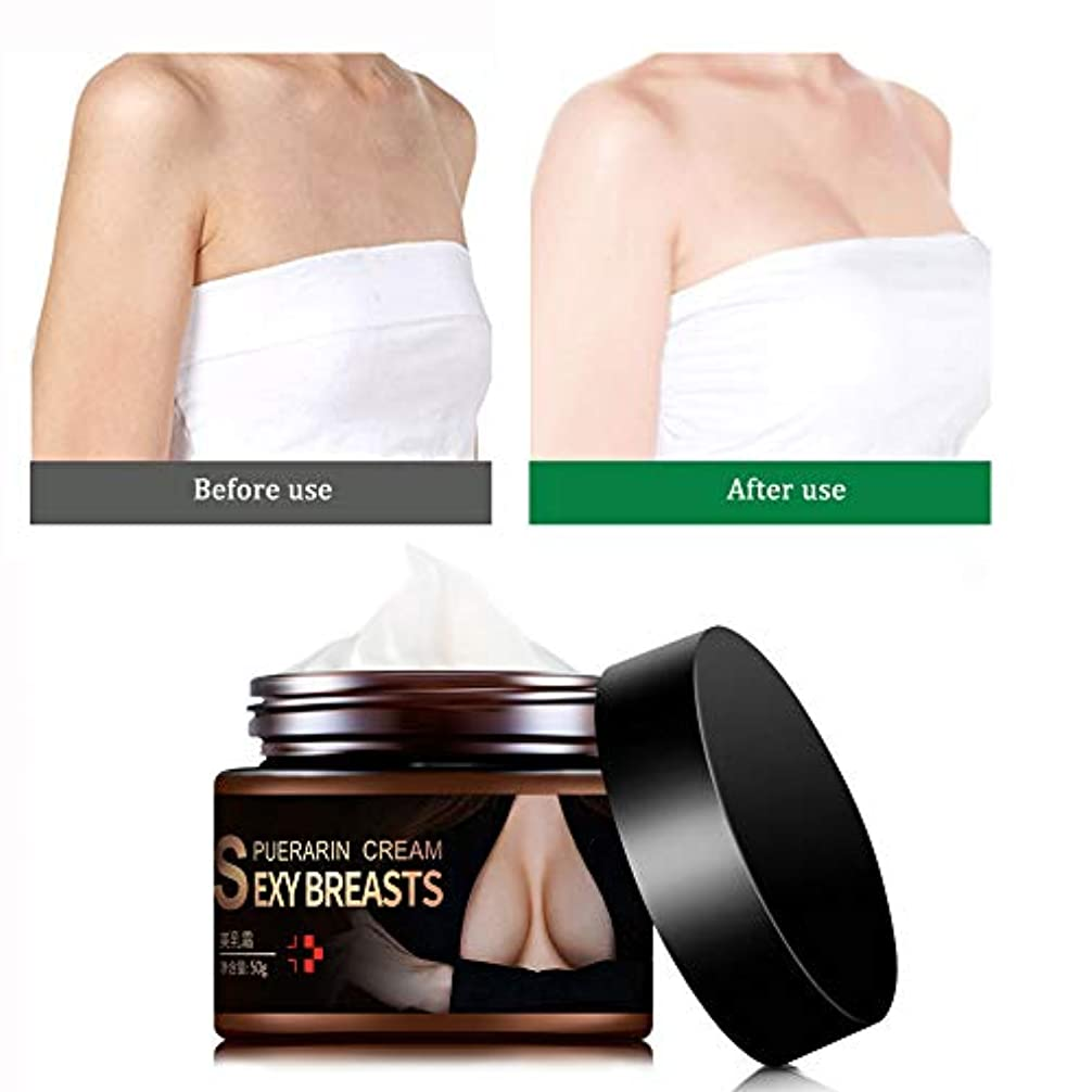 腸傑作倫理的Balai バストブレストナチュラルマッサージクリーム 持ち上げる乳房増強クリームの引き締め