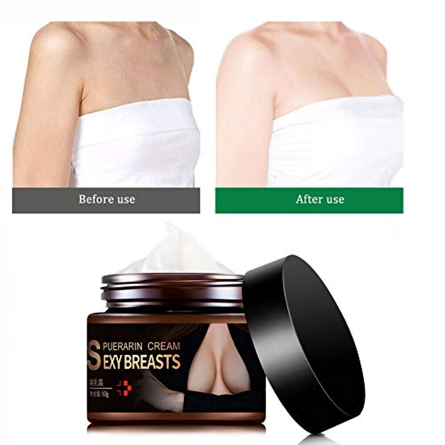 シャベルムスタチオ委任するBalai バストブレストナチュラルマッサージクリーム 持ち上げる乳房増強クリームの引き締め