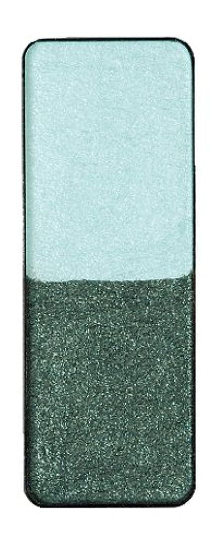 ライラックコートセンブランスヴィザージュ ツインカラー 0905 ライトブルー/ピーコックブラック