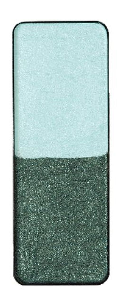 磁器おじさんレルムヴィザージュ ツインカラー 0905 ライトブルー/ピーコックブラック