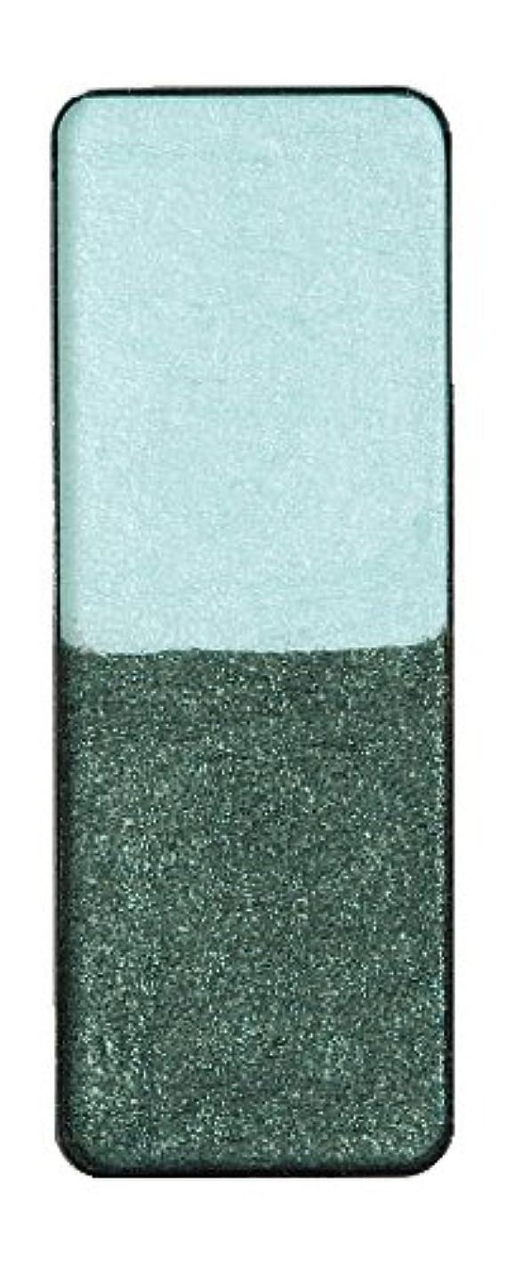弱い拡大する一方、ヴィザージュ ツインカラー 0905 ライトブルー/ピーコックブラック