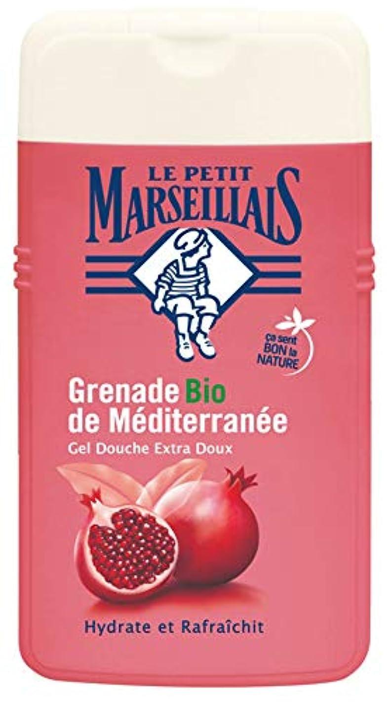 優しさ熱心な進むル?プティ?マルセイユ (Le Petit Marseillais) 地中海のザクロ シャワージェル ボディウォッシュ 250ml