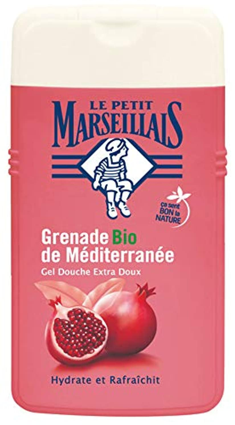 お変化する記念日「地中海のザクロ」シャワージェル ???? フランスの「ル?プティ?マルセイユ (Le Petit Marseillais)」 250ml ボディウォッシュ