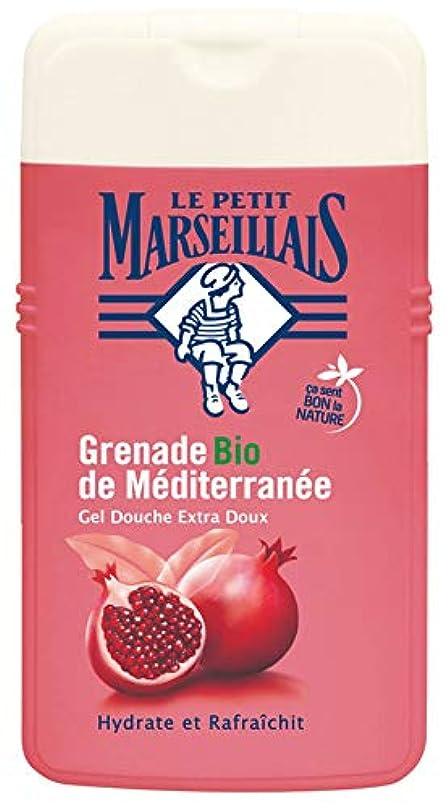 忠実退却ビートル?プティ?マルセイユ (Le Petit Marseillais) 地中海のザクロ シャワージェル ボディウォッシュ 250ml
