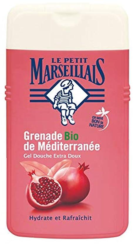 解放するなめらかな早くル?プティ?マルセイユ (Le Petit Marseillais) 地中海のザクロ シャワージェル ボディウォッシュ 250ml