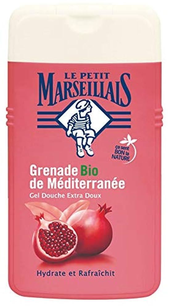 打ち上げるホステル解釈するル?プティ?マルセイユ (Le Petit Marseillais) 地中海のザクロ シャワージェル ボディウォッシュ 250ml