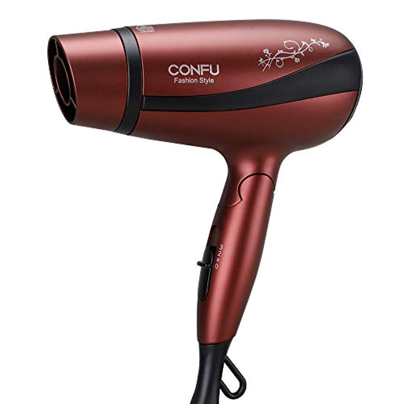筋肉の半ば検証CONFU ドライヤー 大風量 静 イオンドライヤー ナノケア 1200W速乾 低騒音 家庭用 KF-3105 ヘアードライヤー (赤褐色)