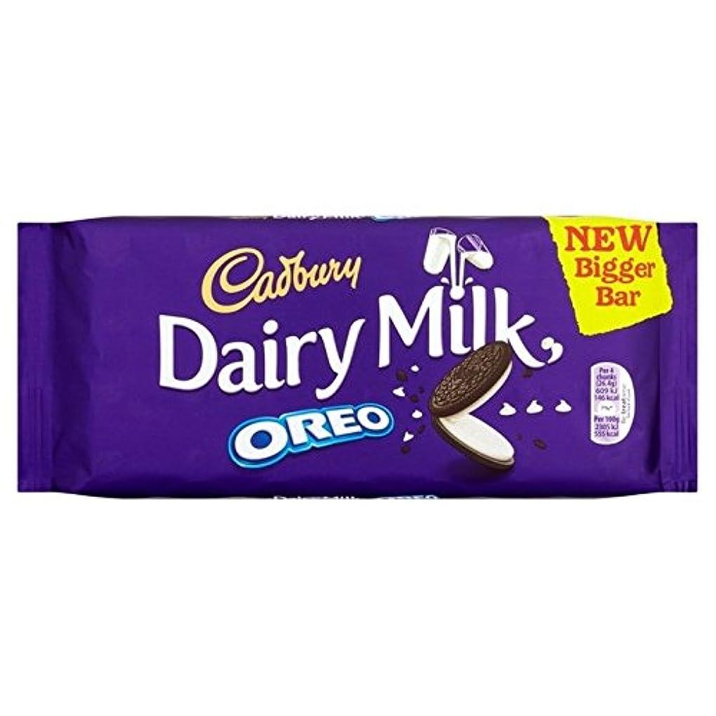 マイコン看板無傷オレオの185グラムとキャドバリー?デイリーミルク (x 2) - Cadbury Dairy Milk with Oreo 185g (Pack of 2) [並行輸入品]