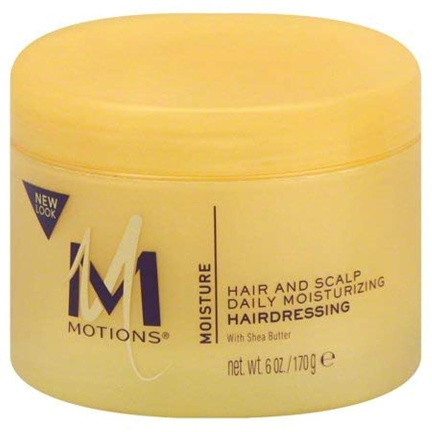 枯渇するサイトリベラルモーションヘア&スカルプ175mlデイリーモイスチャライジングヘアードレッシング