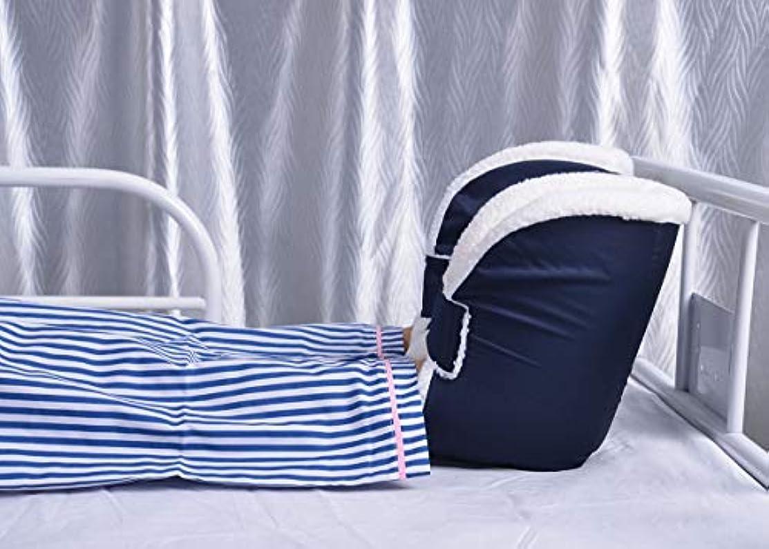 心のこもった満了チップヒールプロテクター - 1組の褥瘡足パッド枕 - かかと、足、足首&肘用ブーツ枕 - ワンサイズ
