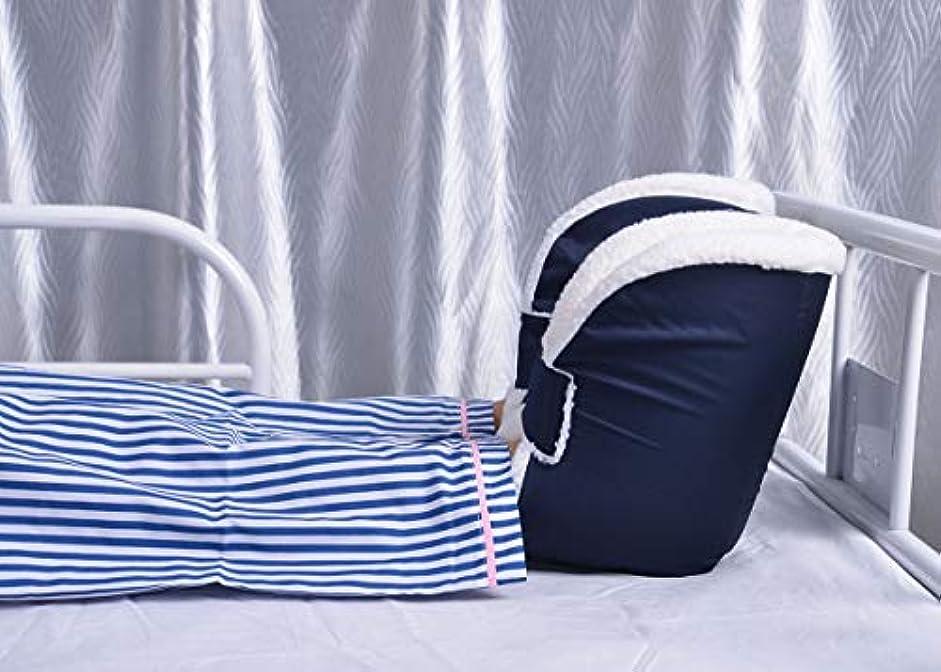 パーチナシティかどうか相互接続ヒールプロテクター - 1組の褥瘡足パッド枕 - かかと、足、足首&肘用ブーツ枕 - ワンサイズ