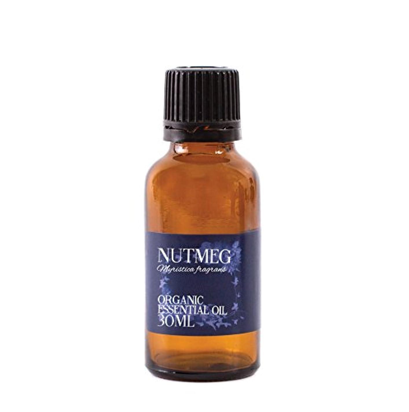 欠陥地味な喉が渇いたNutmeg Organic Essential Oil - 30ml - 100% Pure