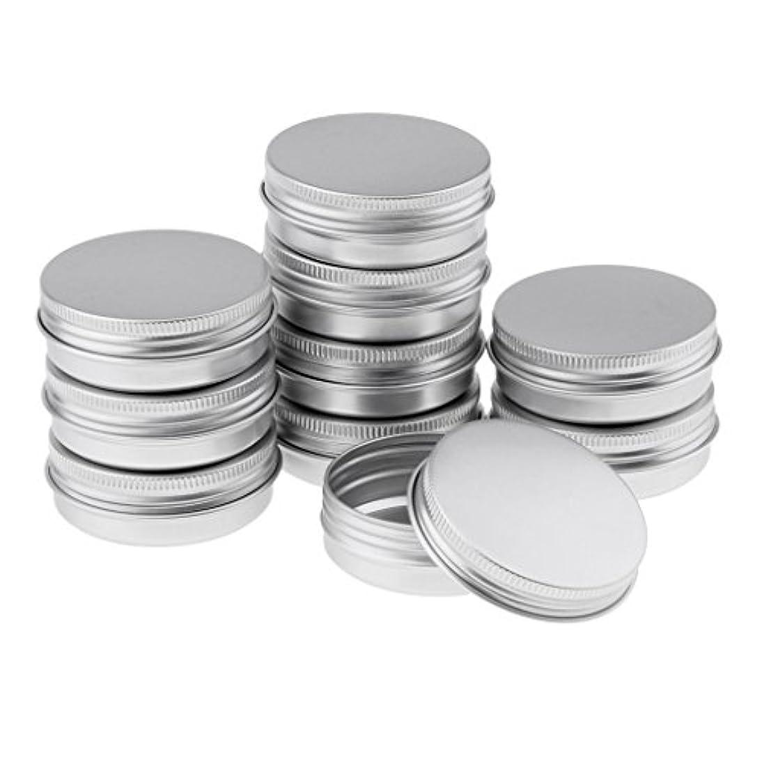 隠チラチラする輝度Blesiya 10個 アルミ容器 空缶 ジャー スクリュー蓋付き 収納箱 3サイズ選べる - 5.7x2.3 cm