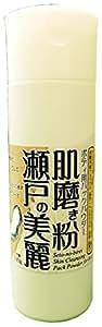 ボディ用パックパウダー 「瀬戸の美麗肌磨き粉」 100g 炭酸水素ナトリウム(清浄)・ベントナイト(保湿・吸着)・トレハロース(保湿)・カキカラ(保湿)配合