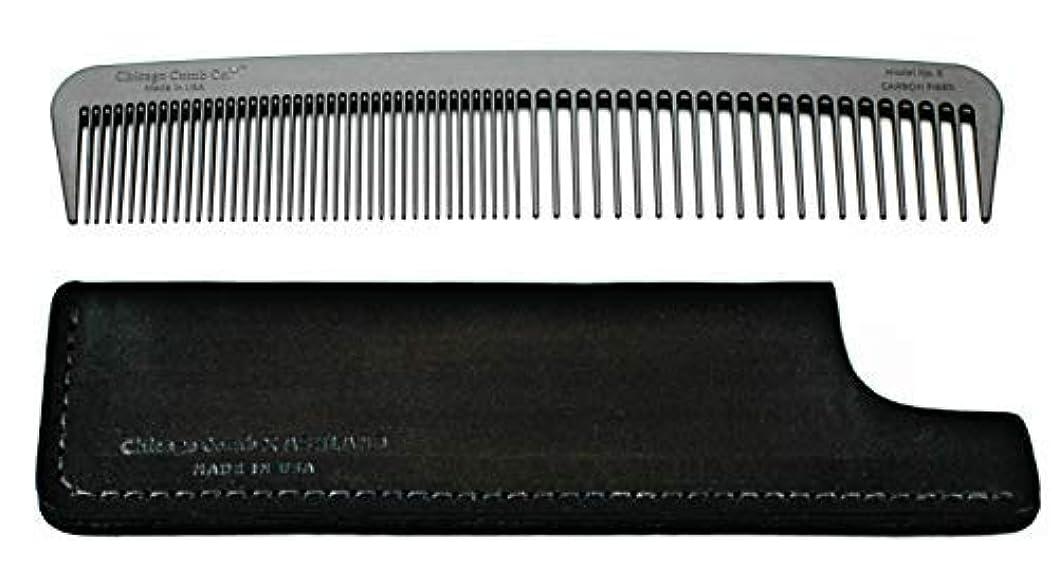 クレジットキッチン折るChicago Comb Model 6 Carbon Fiber Comb + Dublin Black Horween leather sheath, Made in USA, ultimate styling comb...