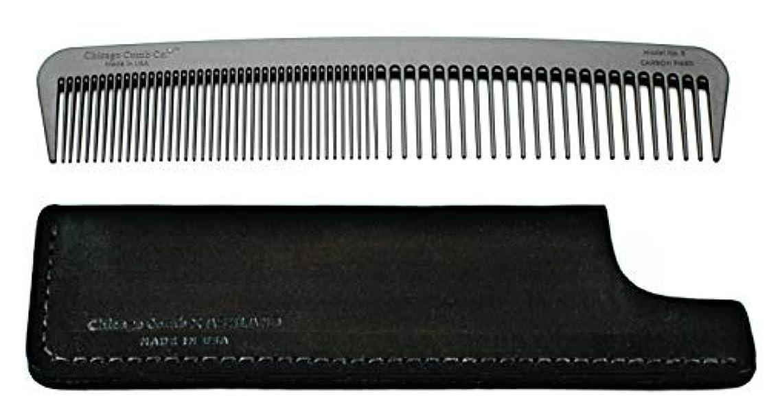 眩惑するマリナーリングレットChicago Comb Model 6 Carbon Fiber Comb + Dublin Black Horween leather sheath, Made in USA, ultimate styling comb...