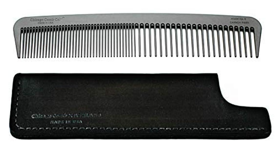 皮肉洞窟中級Chicago Comb Model 6 Carbon Fiber Comb + Dublin Black Horween leather sheath, Made in USA, ultimate styling comb...
