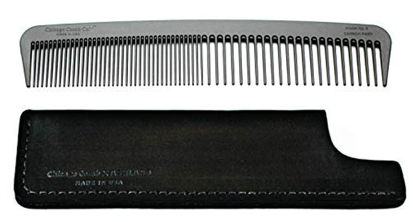どう?長椅子歌Chicago Comb Model 6 Carbon Fiber Comb + Dublin Black Horween leather sheath, Made in USA, ultimate styling comb...