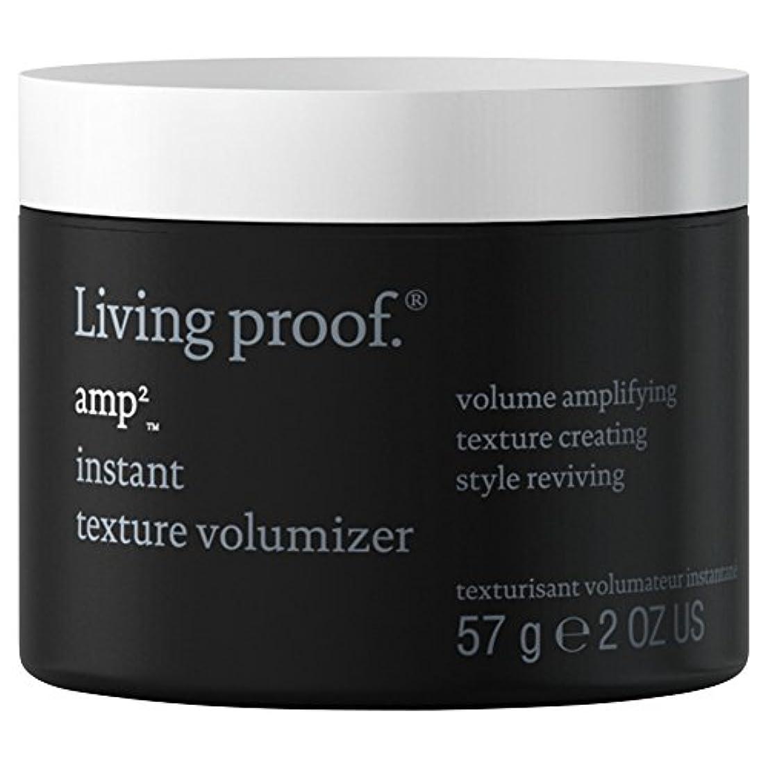 追い払う豊かな食事生きている証拠アンペアインスタントテクスチャVolumiserの57グラム (Living Proof) (x2) - Living Proof Amp Instant Texture Volumiser 57g (Pack...