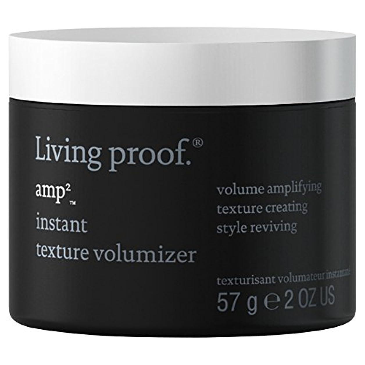 生きている証拠アンペアインスタントテクスチャVolumiserの57グラム (Living Proof) (x2) - Living Proof Amp Instant Texture Volumiser 57g (Pack...