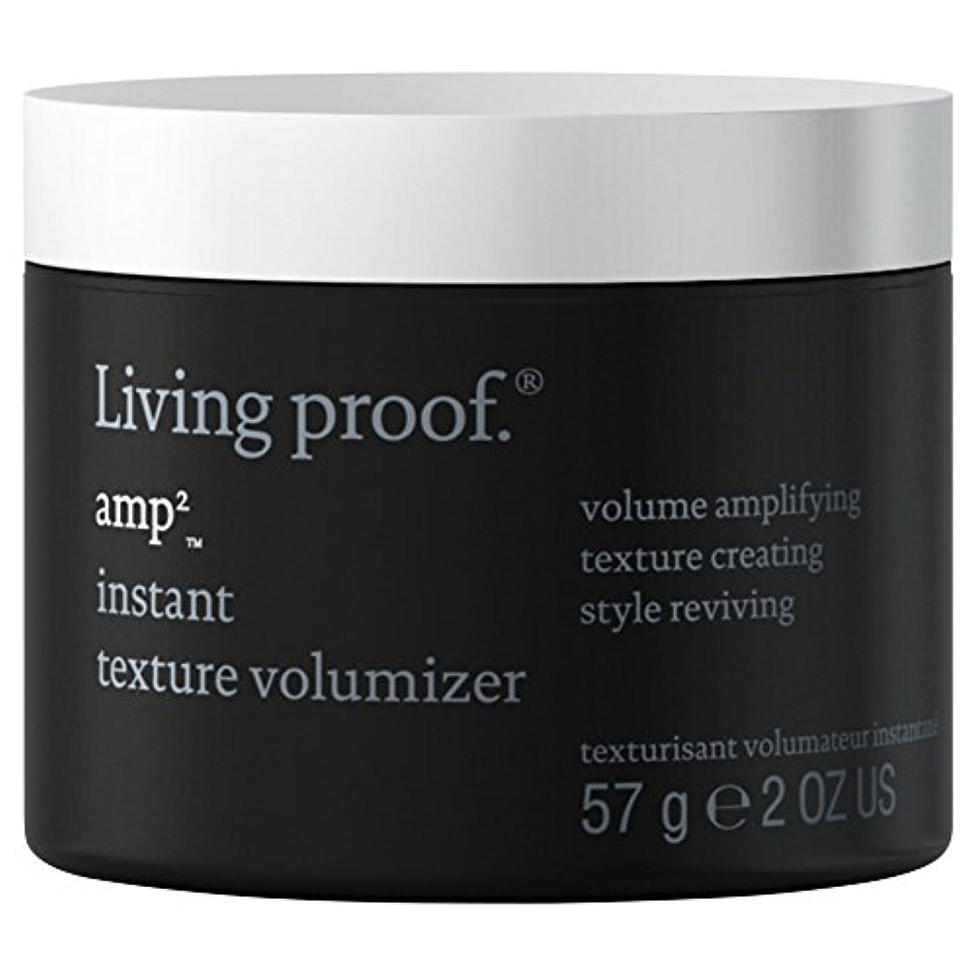 素晴らしい良い多くの噛む地味な生きている証拠アンペアインスタントテクスチャVolumiserの57グラム (Living Proof) (x6) - Living Proof Amp Instant Texture Volumiser 57g (Pack...