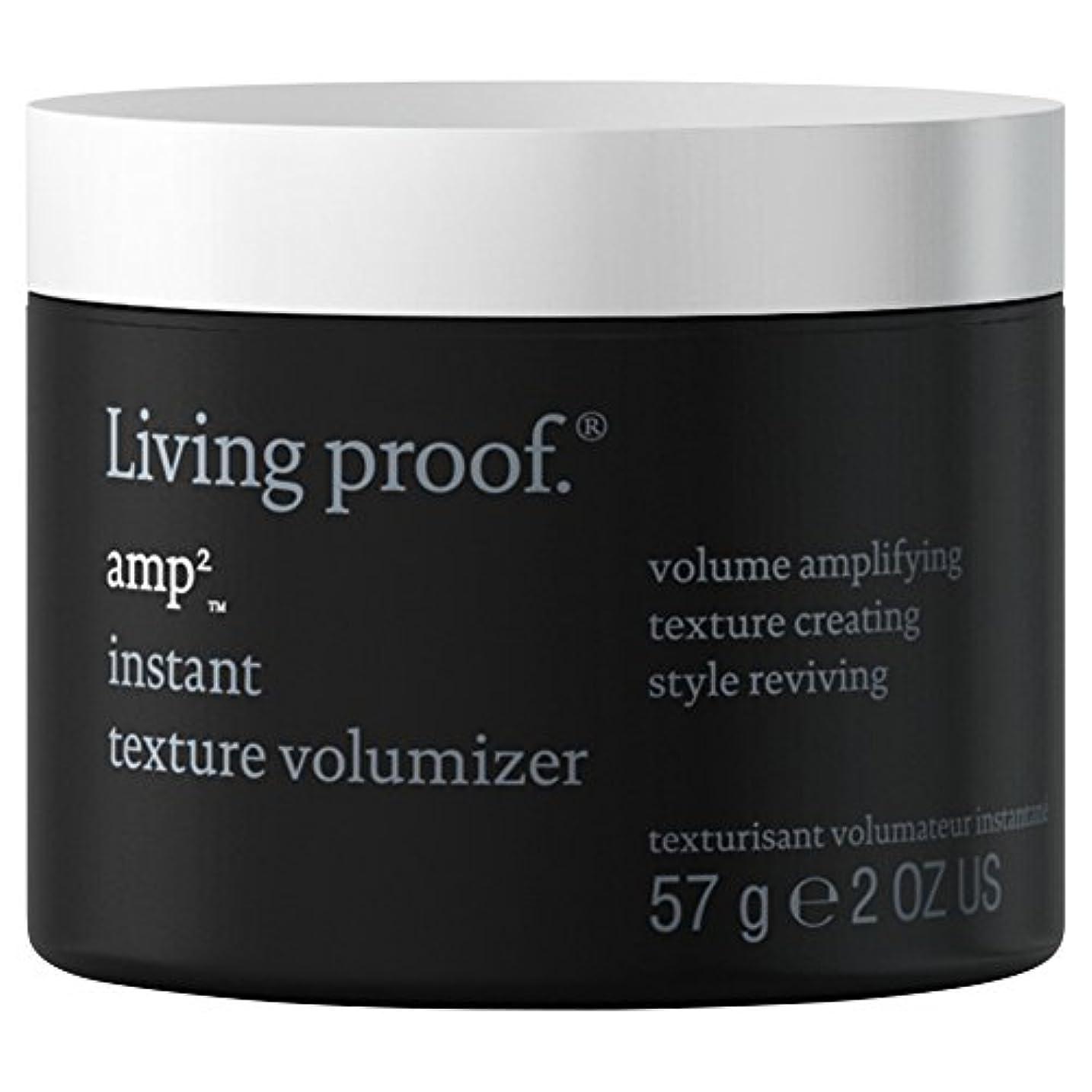 軽蔑一目シリンダー生きている証拠アンペアインスタントテクスチャVolumiserの57グラム (Living Proof) (x2) - Living Proof Amp Instant Texture Volumiser 57g (Pack...