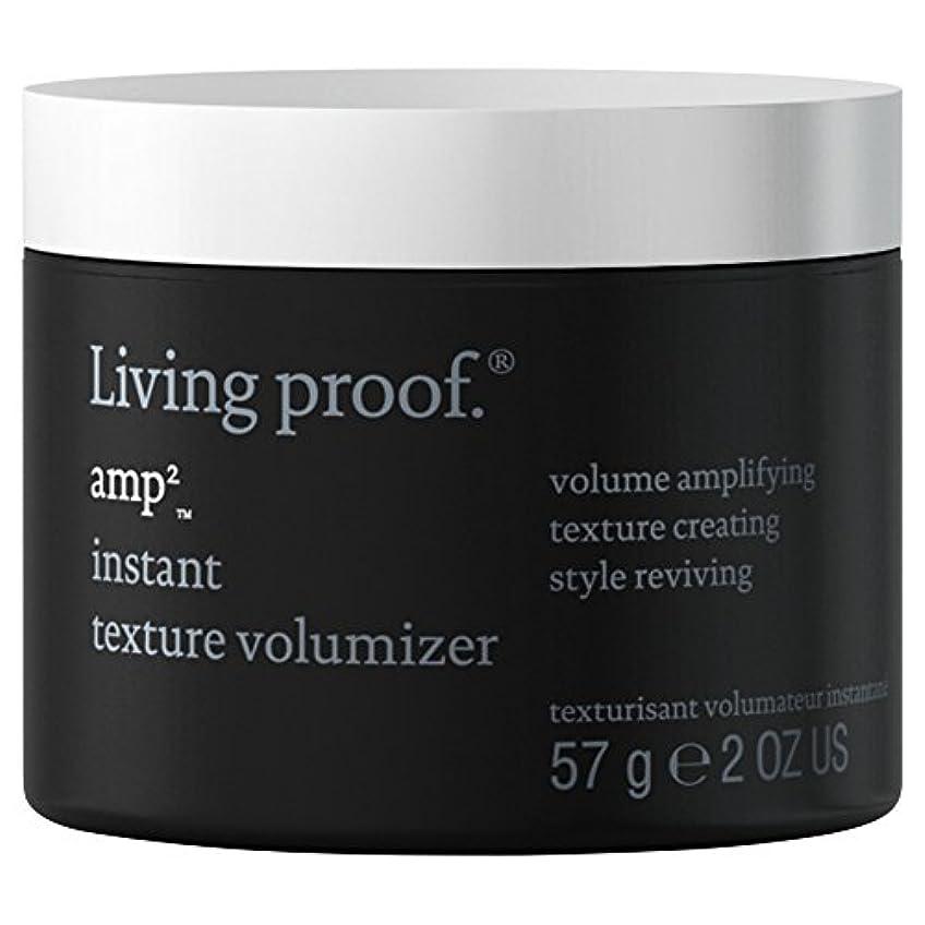 埋める泣いているイソギンチャク生きている証拠アンペアインスタントテクスチャVolumiserの57グラム (Living Proof) (x2) - Living Proof Amp Instant Texture Volumiser 57g (Pack of 2) [並行輸入品]
