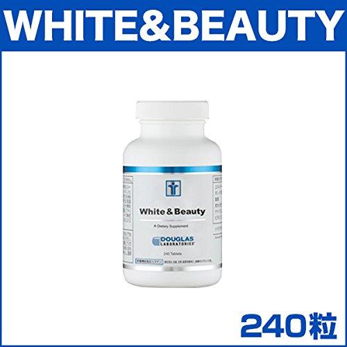 ホワイト&ビューティー (マルチビタミン&ミネラル) 240粒 約30日分