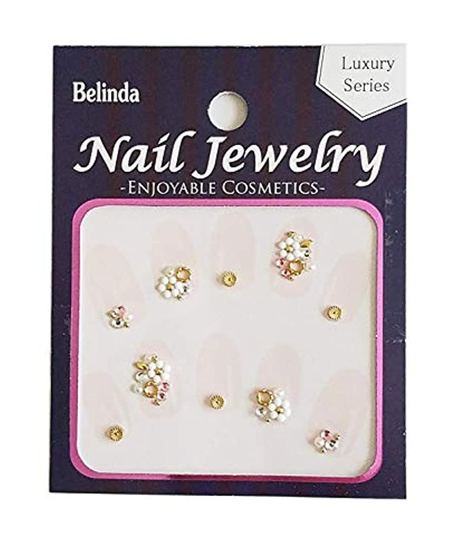 ゆるい船形軍団Belinda Nail Jewels No.697