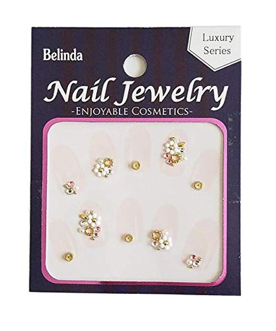 針に賛成舗装するBelinda Nail Jewels No.697
