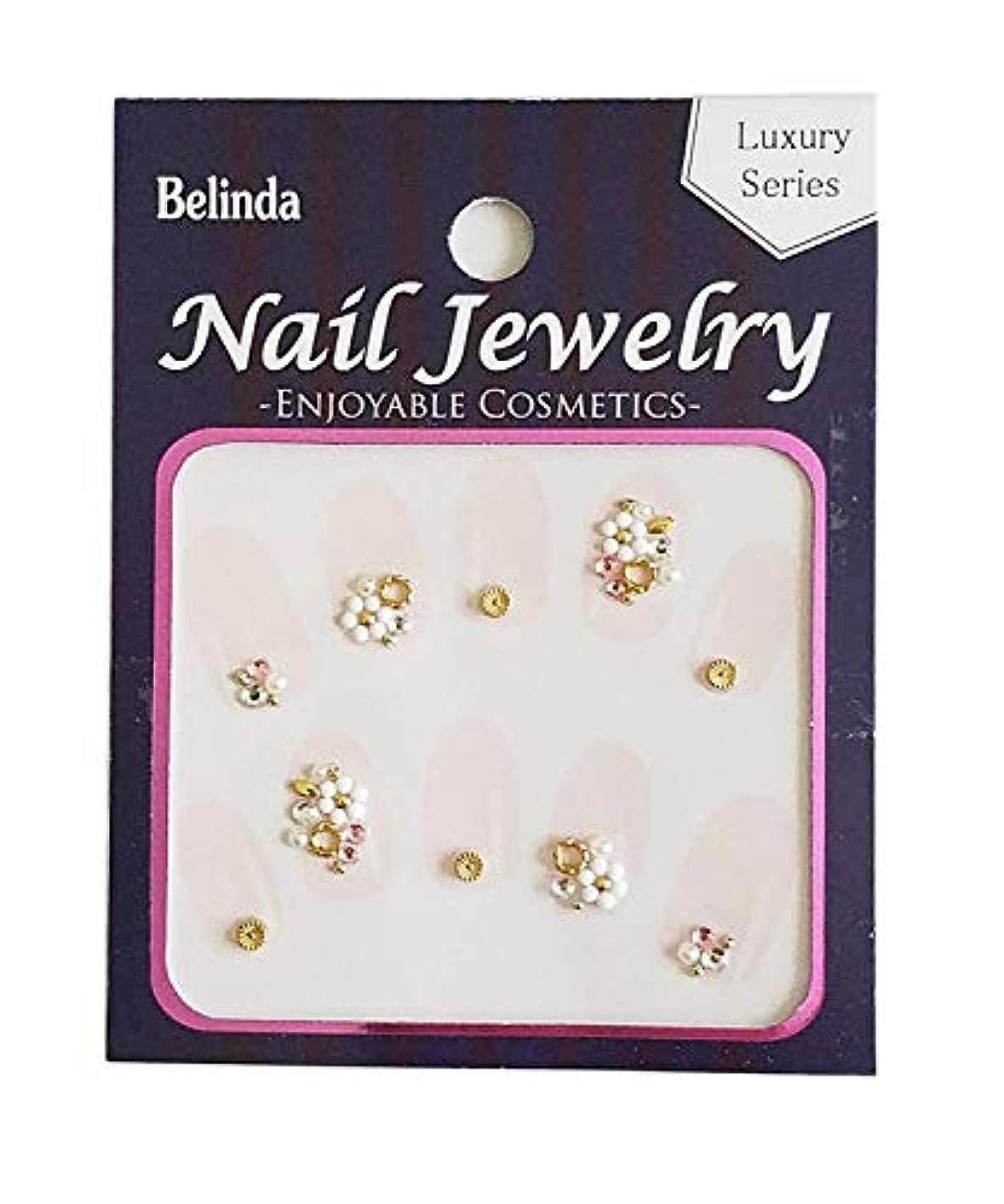 心配懇願する大Belinda Nail Jewels No.697