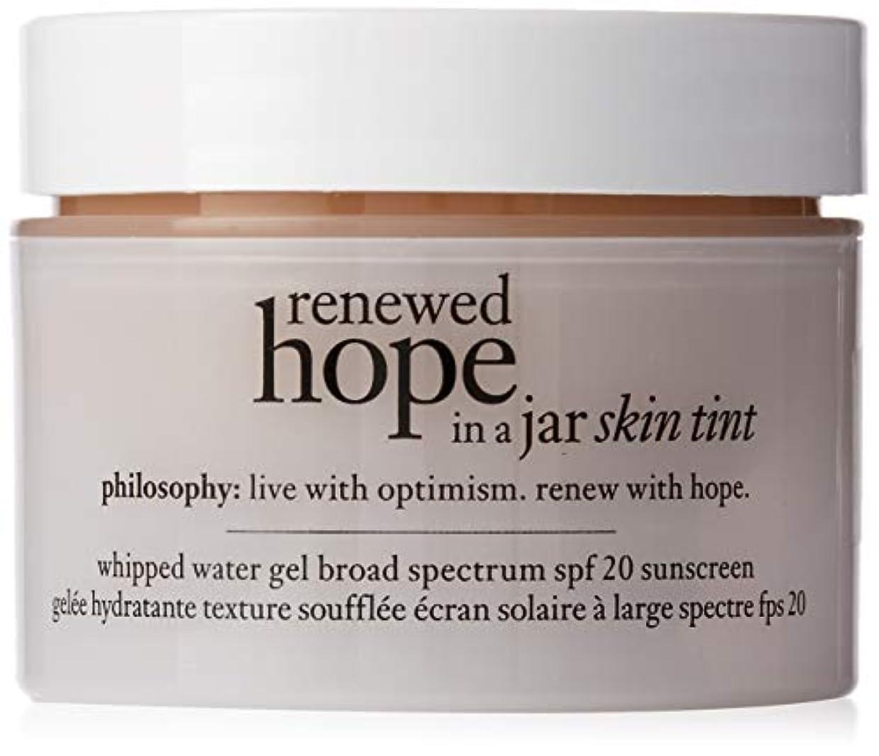 照らす手紙を書くそれRenewed Hope In A Jar Skin Tint SPF 20 - # 6.5 Tan