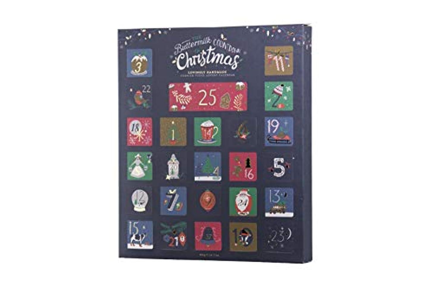 ファーム比較ちっちゃいButtermilk Fudge Christmas Advent Calendar
