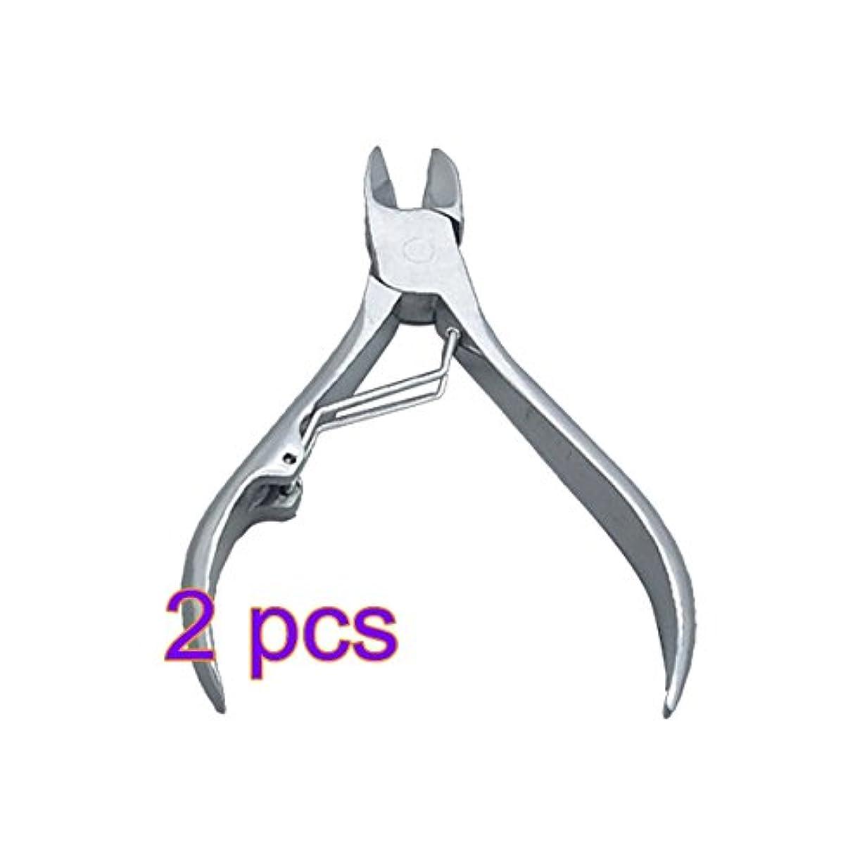 料理効率的に原子炉Firlar 爪切り ニッパー式爪切り&ゾンデセット 厚い爪/陥入爪/巻き爪などに対応可能 (巻き爪、変形爪、爪周囲炎などに最適) ステンレス製 二個入り