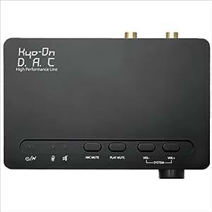 エアリア 響音DAC High Perfomance Line USB2.0接続 16 / 24bit 44.1 / 48 / 96 / 192KHz対応 ASIO対応 SD-U2DAC-HPL