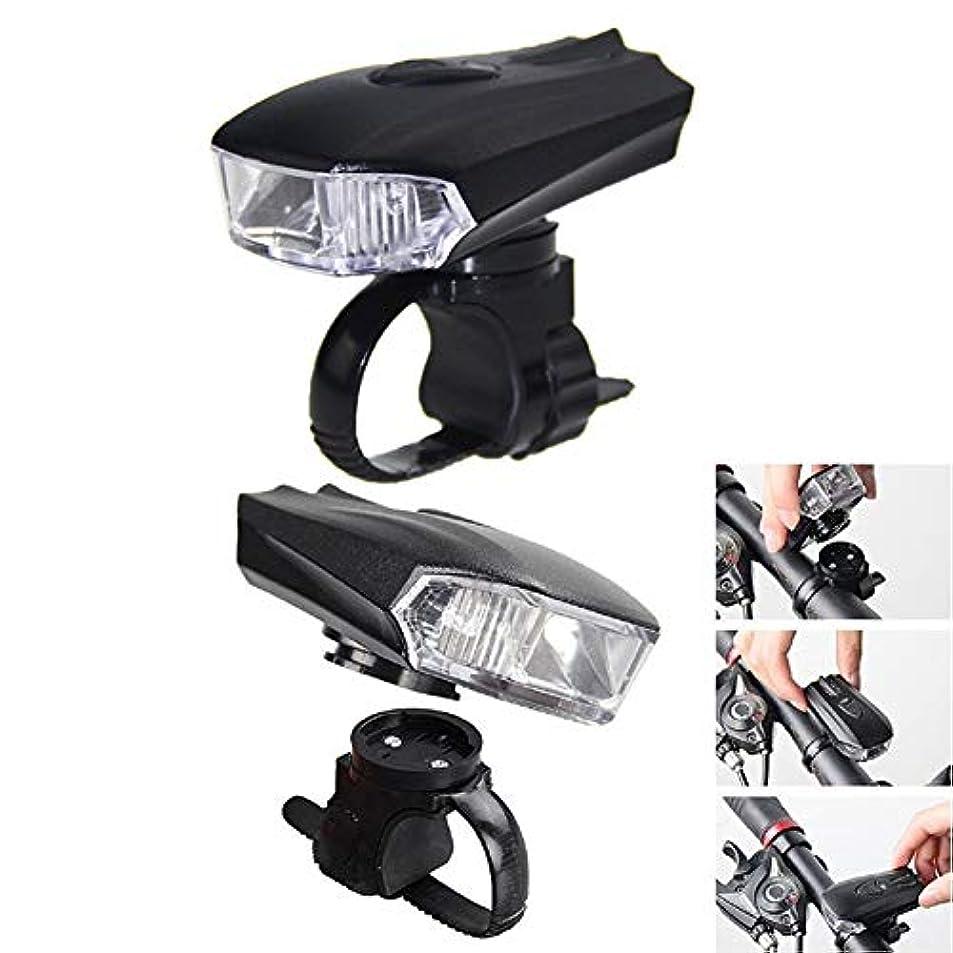 公使館分泌するインストールACHICOO ヘッドライトセット インテリジェント誘導 USB充電 ヘッドランプ セーフティテールライト