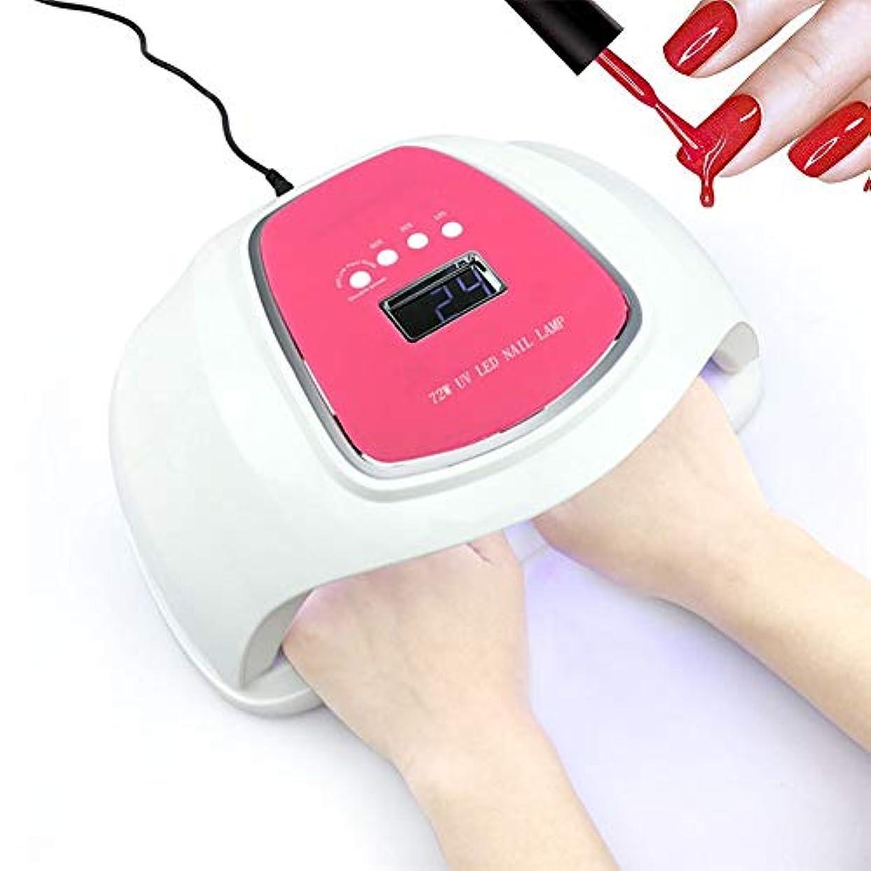 紫外線LEDネイルドライヤー、72W高速LED紫外線ネイルドライライトジェルネイルポリッシュドライヤー、4タイマー設定10/30/60 / 99S、LEDデジタルディスプレイ、スマートオートセンシング
