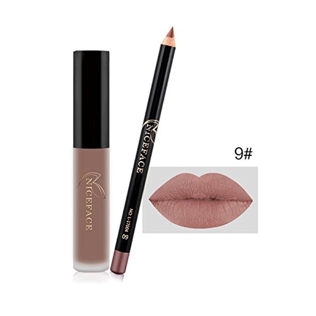 スリットペスト報いる(9#) Makeup Set Lip Gloss + Lip Liner Set Lip Set Matte Lipstick Long Lasting Waterproof Solid Lip Pencil Liner...