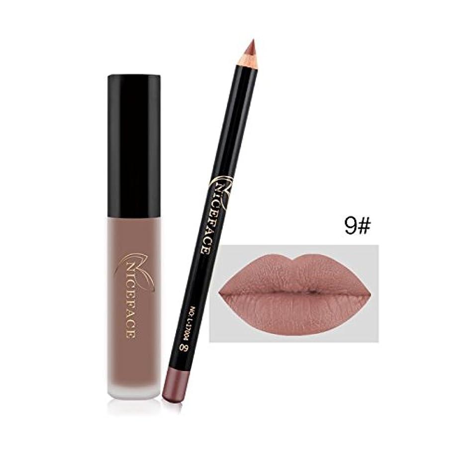 残基偽善者ピーク(9#) Makeup Set Lip Gloss + Lip Liner Set Lip Set Matte Lipstick Long Lasting Waterproof Solid Lip Pencil Liner...
