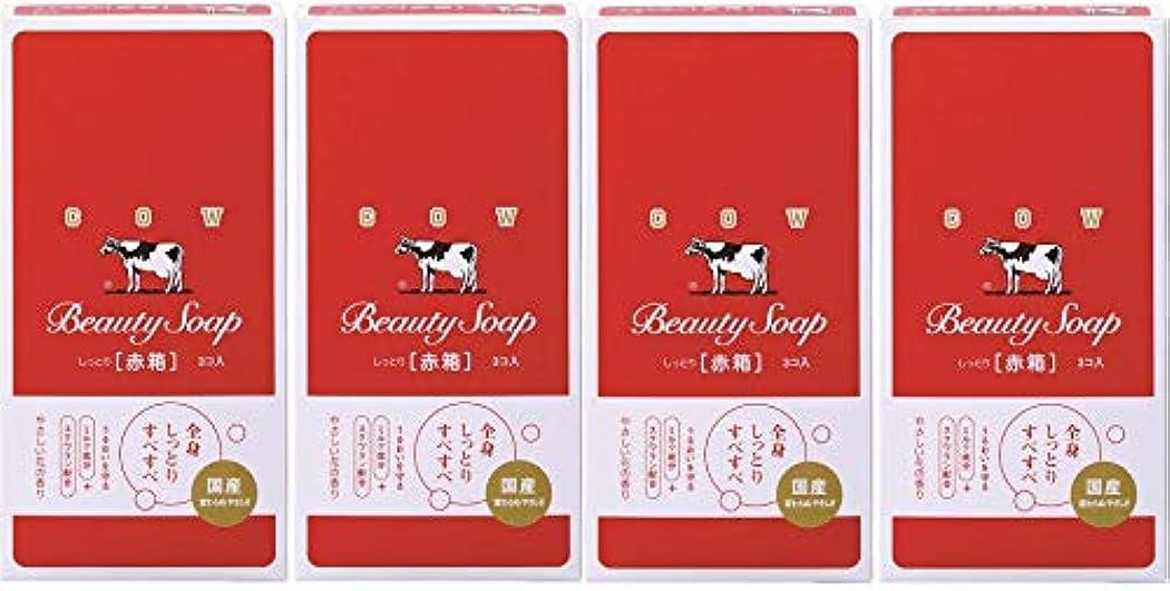 自伝シュガーチーズ【まとめ買い】牛乳 赤箱 3コ入×4個
