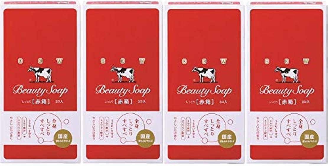 ボタンいろいろセットする【まとめ買い】牛乳 赤箱 3コ入×4個