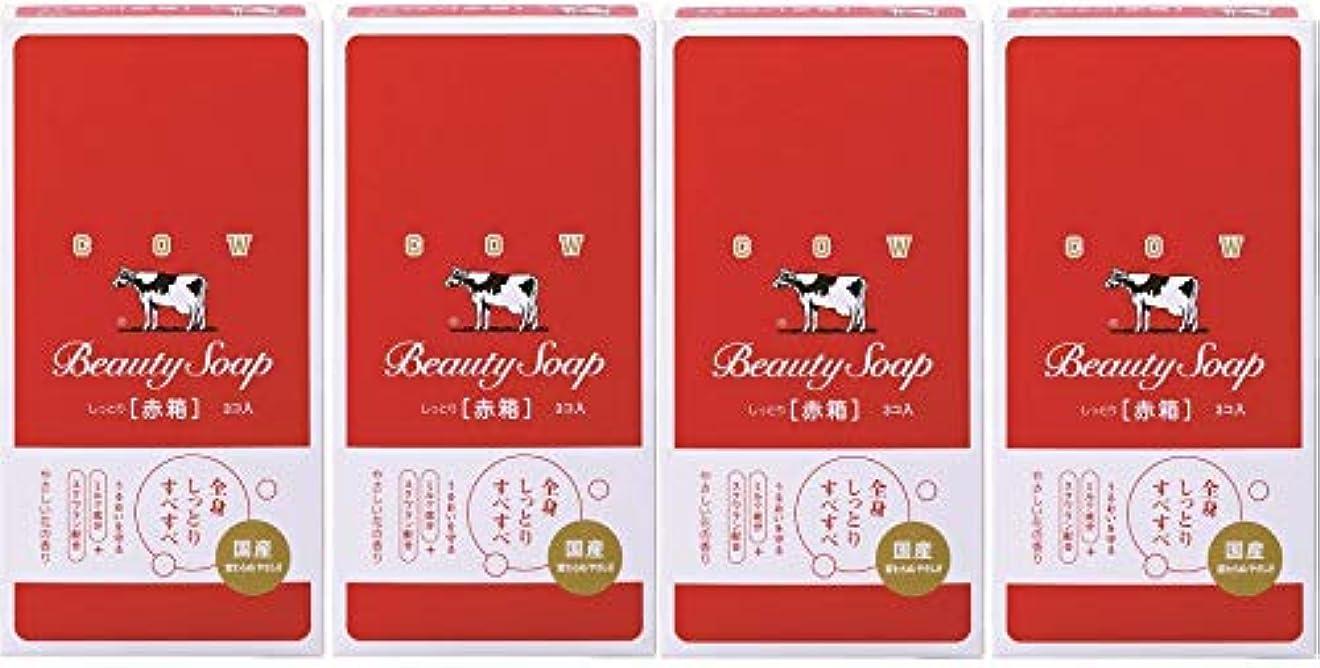 考古学者平衡魅力的であることへのアピール【まとめ買い】牛乳 赤箱 3コ入×4個